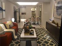 天宁泰和之春跃层商品房 317平290万 豪华装修 直签 中央空调 地暖 都有