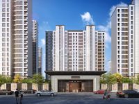 金宸国际小高层微住宅精装70年产权民用水电,可入户