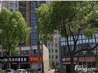出售东城明居2室2厅1卫85平米面议住宅