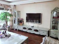诚意出售 莱茵花苑三期精装房 设施齐全即买即住