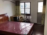 出租富强新村3室1厅1卫20平米450元/月住宅