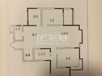 出售奥新华廷3室2厅2卫139.47平米住宅