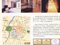 曼哈顿精装公寓带返租,收益稳健!房东出国!