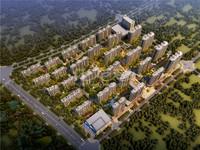 新楼盘,团购有优惠,小区对面就是三江口公园,环境优雅