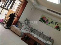 滨江明珠城豪装一室一厅急售,新装未住,随时看房