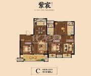 C 紫宸 4房2厅2卫 140㎡