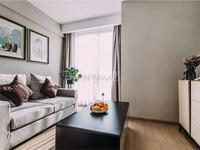 天目湖旁,城市广场,精装交付,途家酒店全程包租运营,回报率超高。投资性价比高高高