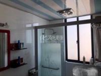 出售香江双学区房华廷3室2厅2卫140.3平米238万住宅