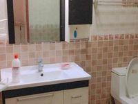 滨江明珠城 一室一厅 装修精美 温馨小窝 有家的感觉。