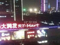 景福苑2室2厅1卫大润发东红梅公园北楼层好地段好近火车站13961239985