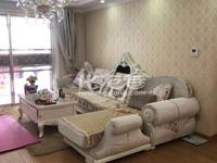 出售怀小 清潭中学香江华廷4室2厅2卫164平米270万住宅