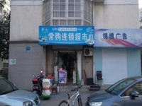 锦绣东苑一楼住宅现在商铺出租中地铁口市民广场中央花园聚博旁