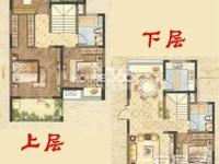 世茂香槟湖 中间楼层前排河景房复式4 1户型 双阳台满二