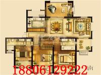 华润国际 一期大平层 192平 五房两卫 豪装 送露台 满二年 中间楼层 局小