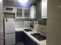 出售璞丽湾2室2厅1卫89平米153万住宅