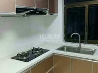 竹林新村2楼90平方3房精装修未入住满两年