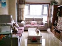 恐龙园旁,馨河郦舍高品质小区,全新精装3居室,全实木家具,品牌家电,诚售