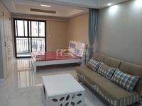 出售新城熙园1室1厅1卫48平米45万住宅