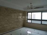 出售紫金城4室2厅2卫141平米239万住宅