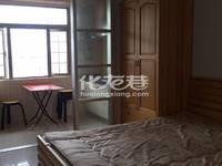 出租和平国际1室1厅1卫35平米1500元/月住宅