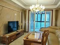 出租新城香溢澜桥3室2厅1卫108平米2400元/月住宅