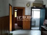 出租劳动新村2室1厅1卫80平米750元/月住宅