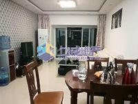 凤凰名城两室一厅拎包入住欢迎来电15895048517