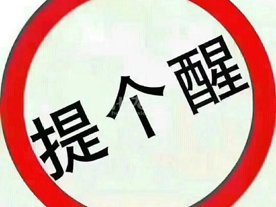 吾悦广场毛坯3房交通方便