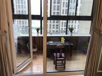 房东急售朗诗兢园、恒温住宅 经典三房、前无遮挡 东西齐全 佳