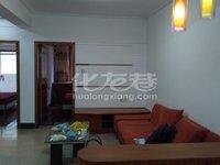 藻江花园一楼二南二厅精装设全13961177292