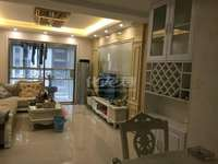 新城长岛旁弘阳上城 精装3房 中间楼层 地铁2号线 环境优美 户型方正 房东诚售