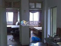 清凉新村三房毛坯有钥匙看房方便欢迎来电18915095002