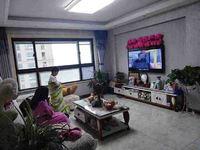 吾悦商圈 紫金城 娄王位置 精装4房 西边户 满两年 新出房
