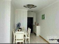 吾悦广商圈紫金城星河国际旁御龙山花园精装两房中间楼层满2可谈
