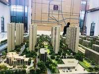 丹阳市中心爱家尚城,毛坯小三房,南北大通透,户型贼方正,单价9800