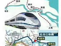出售泰兴长江国际花园3室2厅2卫116平米86万住宅
