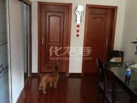 出售白云新村2楼2室2厅1卫67平米68万住宅