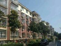 泰兴福祥花园,38平米-129平米政府直签房,3千一平米,真实