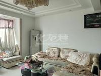 香江康桥 精装三室 南北通透 无敌采光 景观楼层满五唯一省税 常大附小学曲 急卖