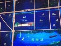 泰兴新城樾府 首付30万左右 精装修8000左右 一平直签!