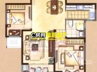 新城域 经典两房 好楼层 前黄附中 随时看房 欢迎品鉴!!!