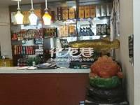 出租桂花园266平米商铺,设备齐全,非诚勿扰