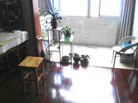红梅东村精装修3房 看房便利 满2年 交通便利 生活设施齐全
