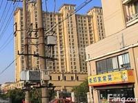 出售清凉茗园5室2厅2卫220平米220万住宅