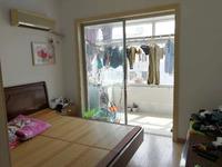 丽华二村 两室两厅精装修 家电家具齐全 拎包入住