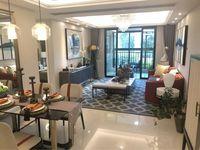 新城泰和之春,高品质精装豪宅,智能化社区