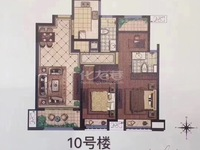 丹阳市中心 爱家尚城高端住宅 多种户型 均价一万 不收中介费 成交再送苹果8