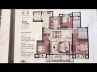 出售新城都荟3室2厅2卫130平米面议住宅