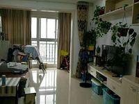 平岗星苑三室两厅