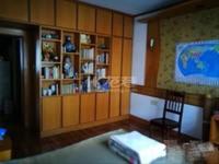 出售局小 实验中学王家村3室2厅1卫100.12平米255万住宅